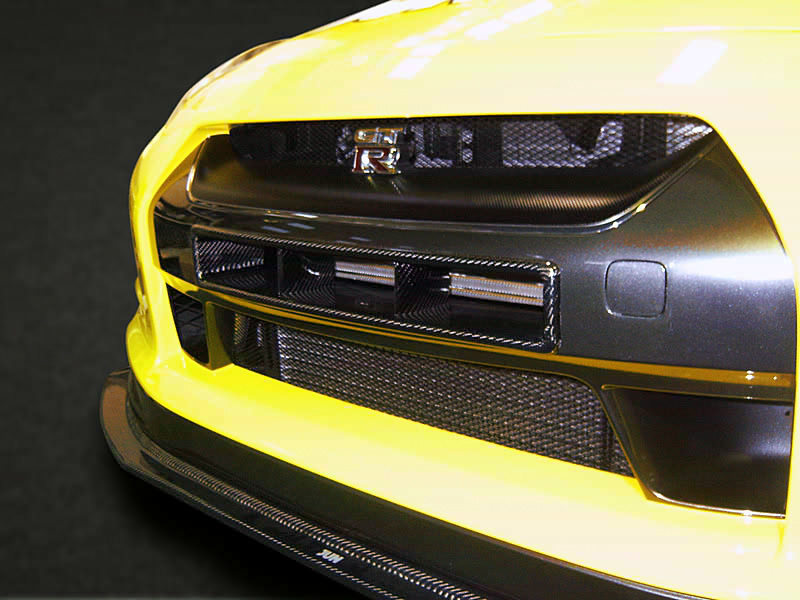 Jun Auto News New Release Carbon Intake Bumper Duct
