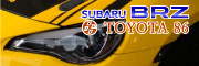 SUBARU BRZ and TOYOTA 86 PARTS LIST