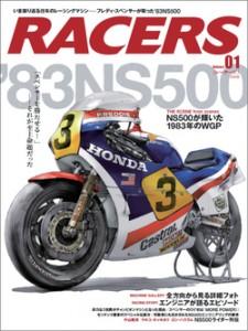 racers_01_5