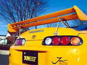 Jun auto mechanic news toyota jza80 gt wing for Electric motor repair rochester ny