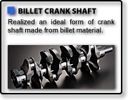 BILLET CRANK SHAFT