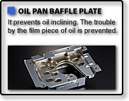 OIL PAN BAFFLE PLATE