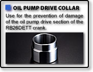 OIL PUMP DRIVE COLLAR