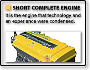 SHORT COMPLETE ENGINE