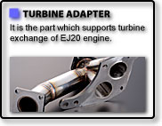 TURBINE ADAPTER
